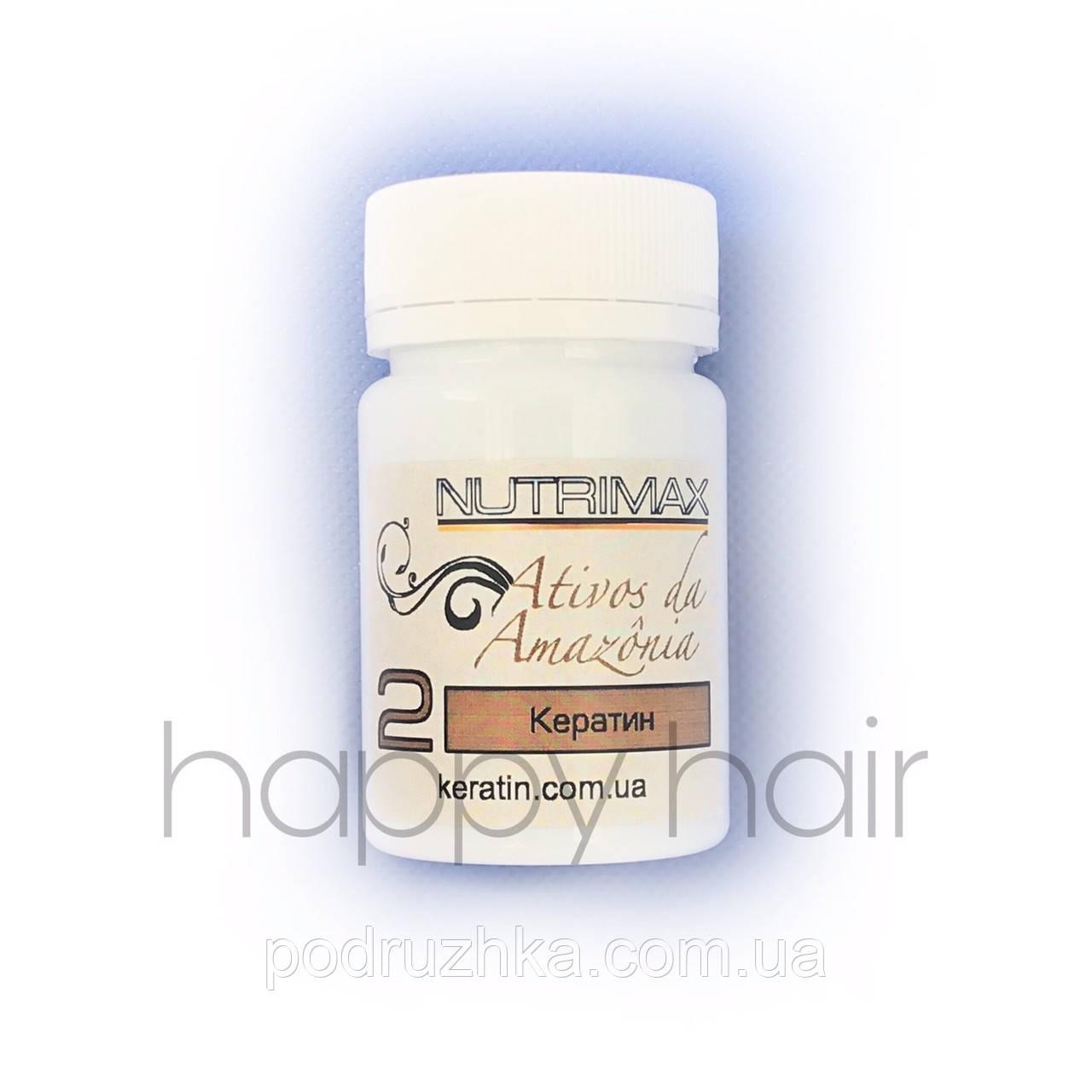 Кератин для волос Nutrimax (шаг 2) 50 г