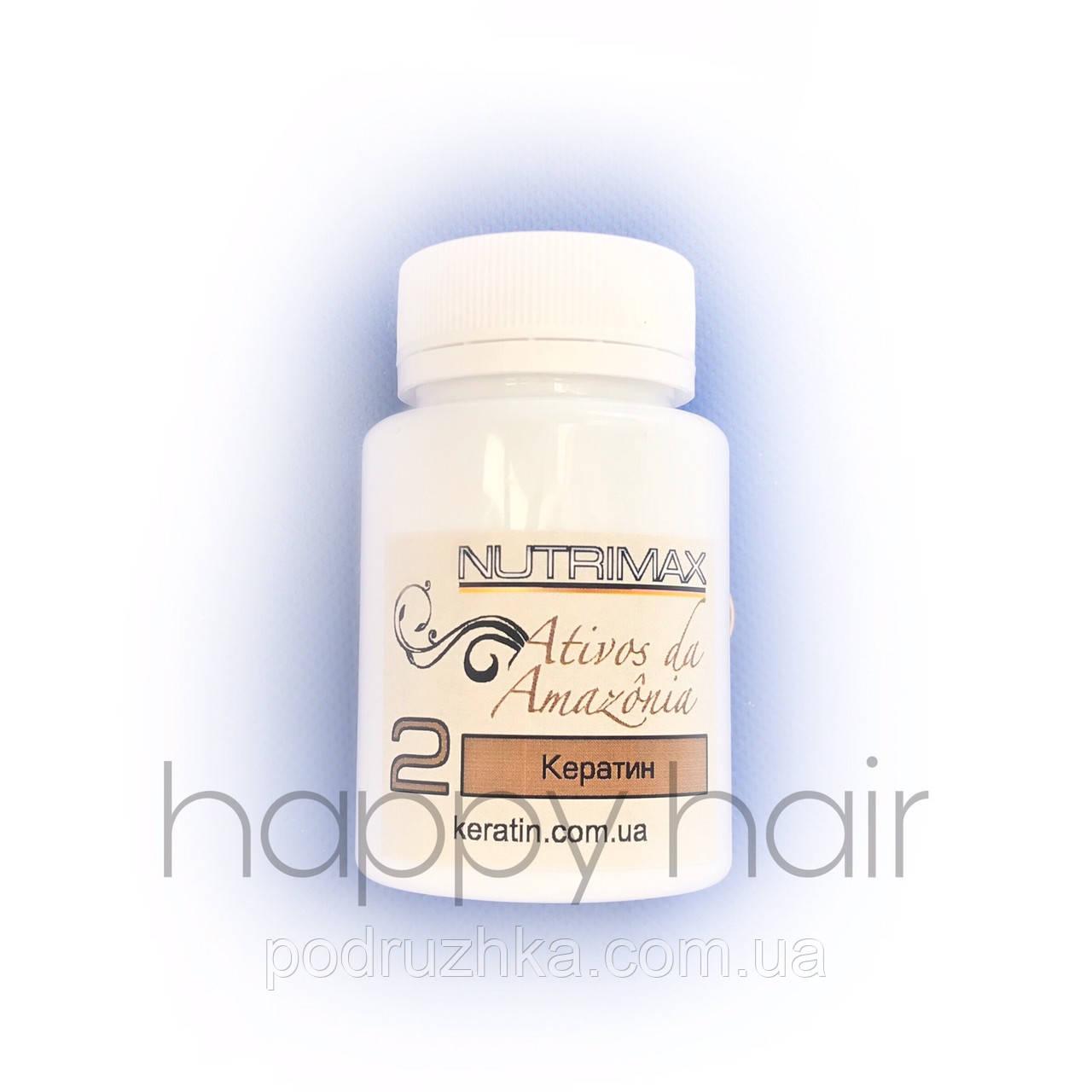 Кератин для волос Nutrimax Soller (шаг 2) 100 г