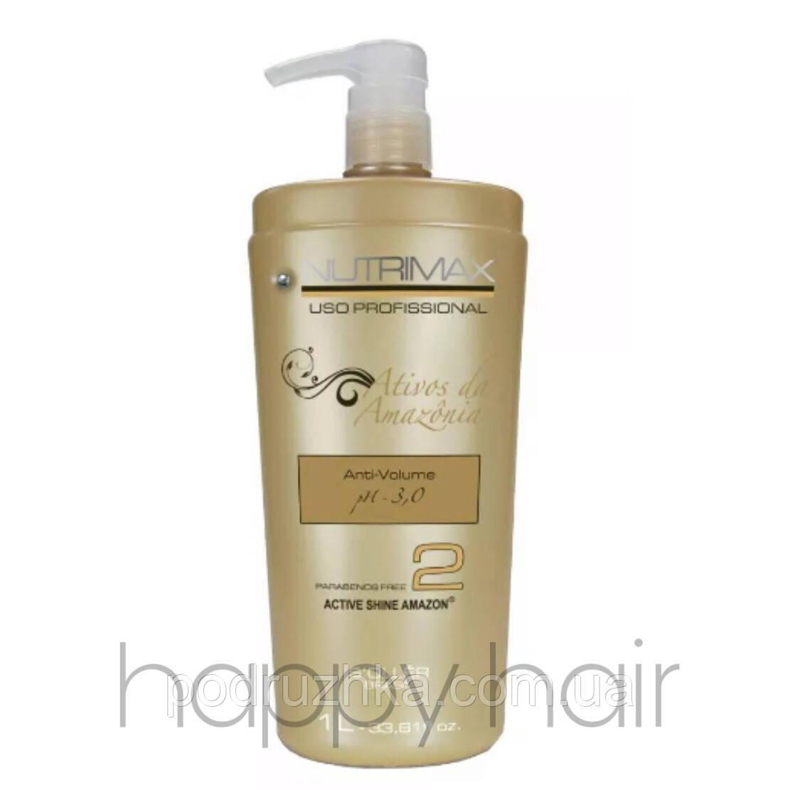 Кератин для волос Nutrimax Soller (шаг 2) 500 г