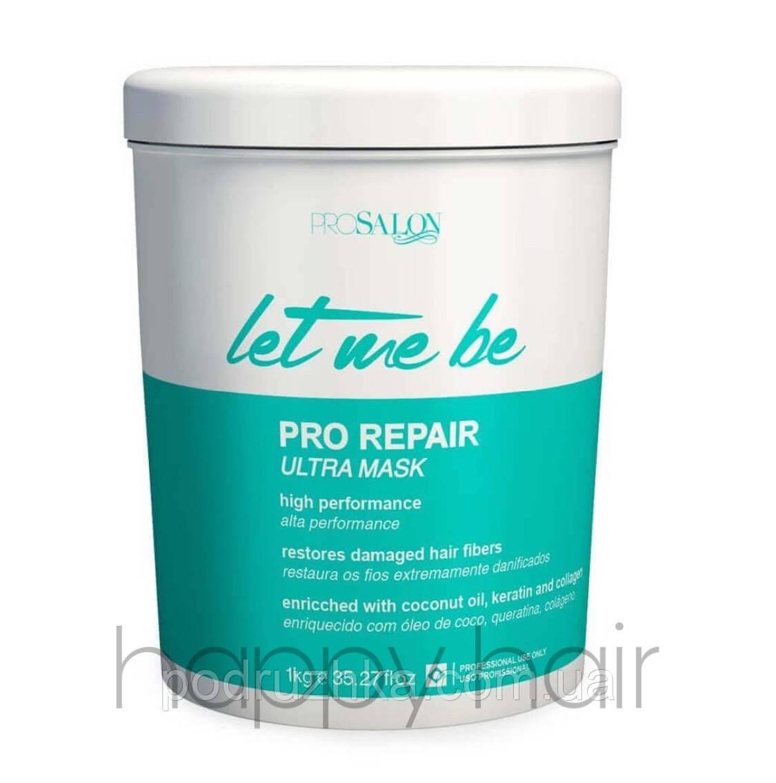 Let me be B-Btox Pro Repair Холодный ботекс для волос 1000 мл