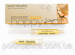 Филлер для волос Mar Negro (2 шприца по 10 мл)