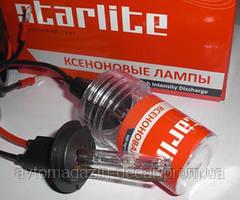 "Лампа Ксенон  H3 5000K 35W (DС)  ""Starlite"" (1шт)"