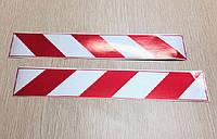 """Наклейка светоотражающая красно-белая 9х40см (2шт.) """"Негабаритный груз"""""""