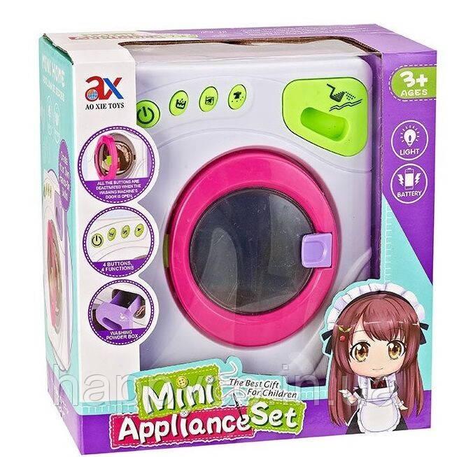 Игрушечная стиральная машинка для детей
