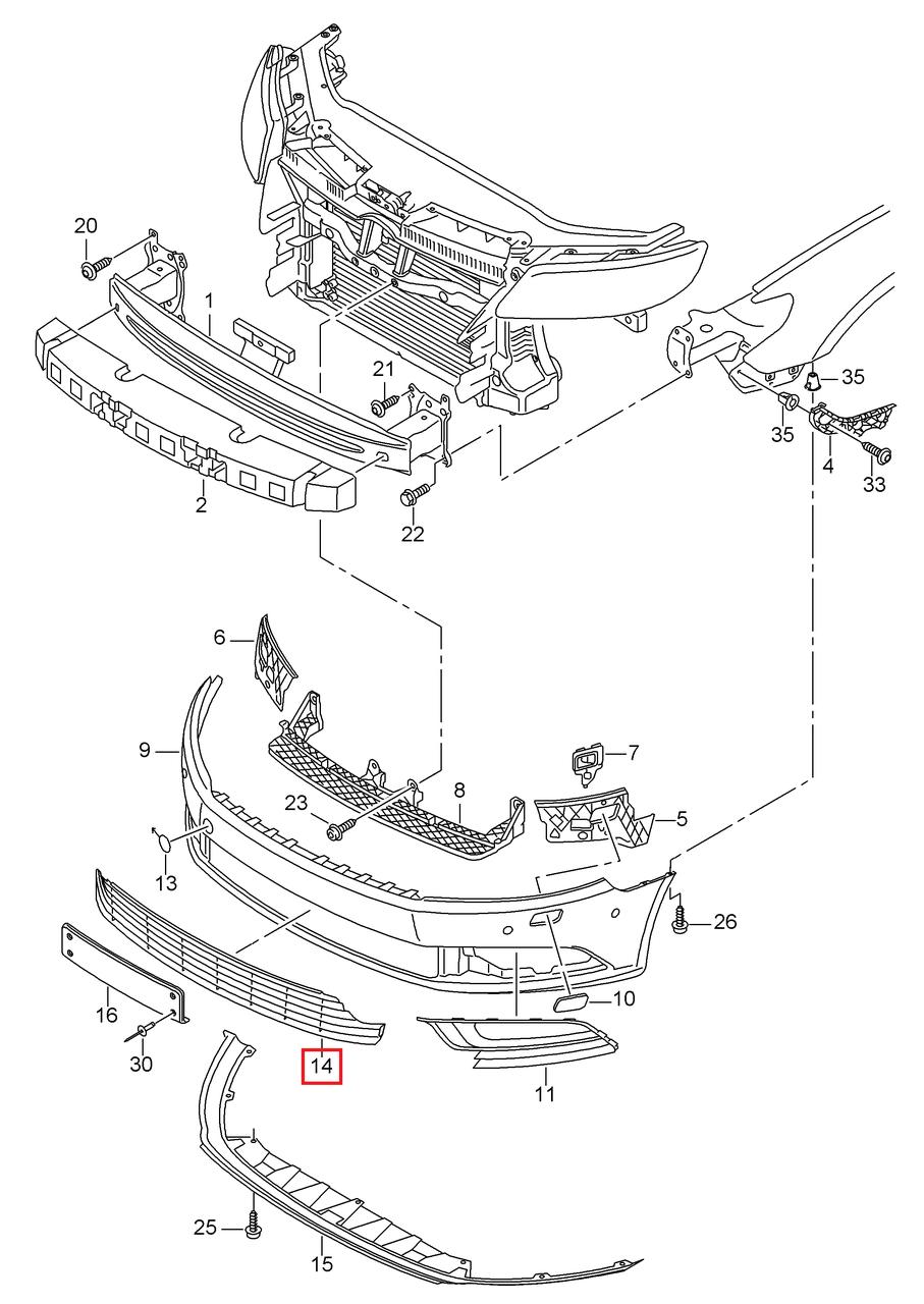 "Решётка бампера нижняя (центр) парктр.""+""   VW Passat CC 2012-2018 USA"