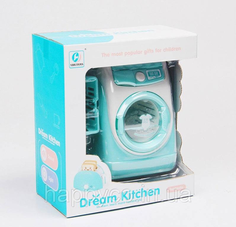 Стиральная машинка Dream Kitchen, детская игрушка