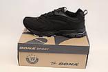 Кроссовки Bona черные мужские, фото 6