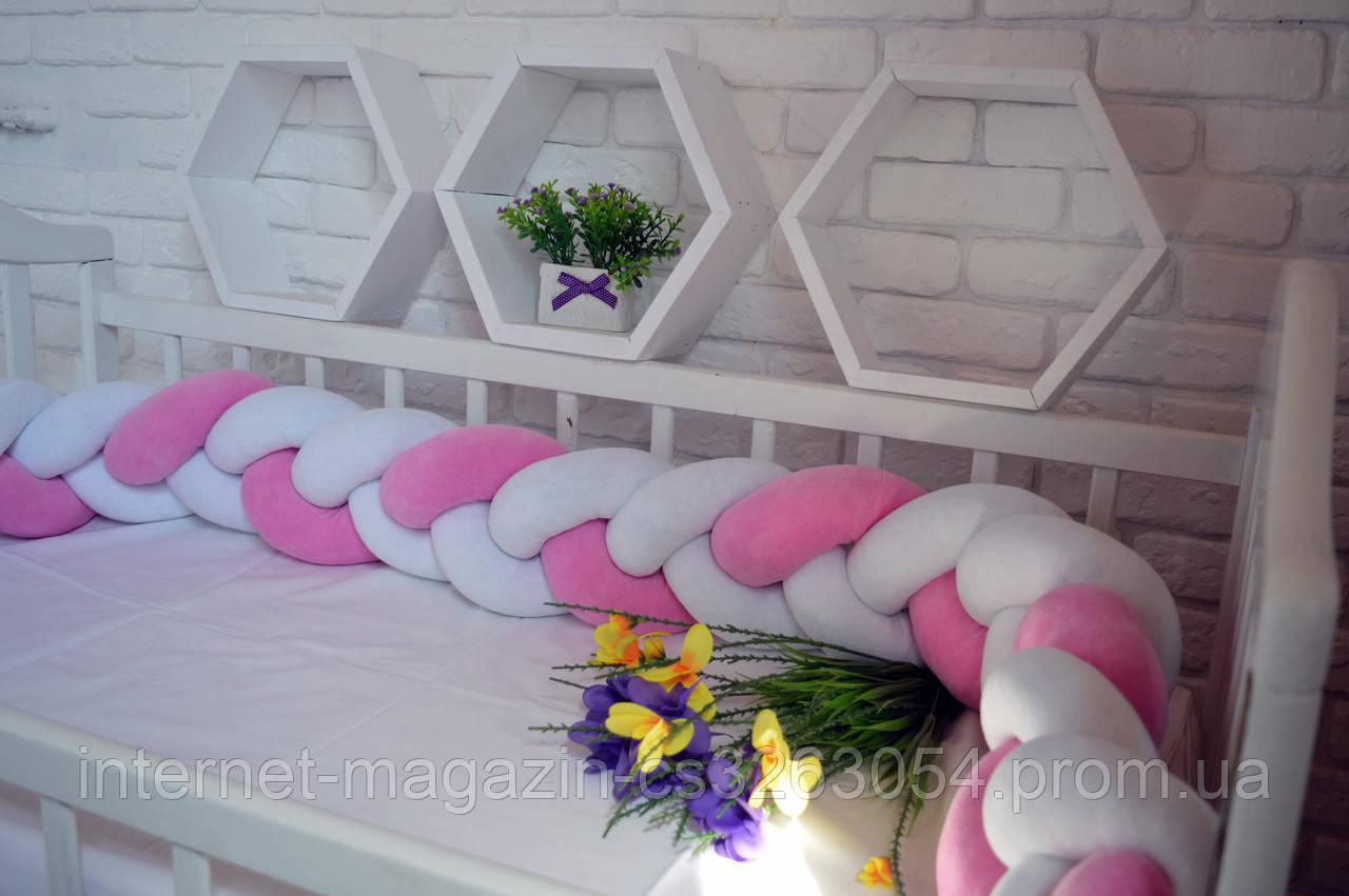 """Детские бортики в кроватку """" Косичка """",розовая косичка бортик в кроватку,защита розовая в кроватку"""
