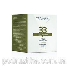 Fullrepair 32 Ампулы для Восстановления Волос, 12*10 мл