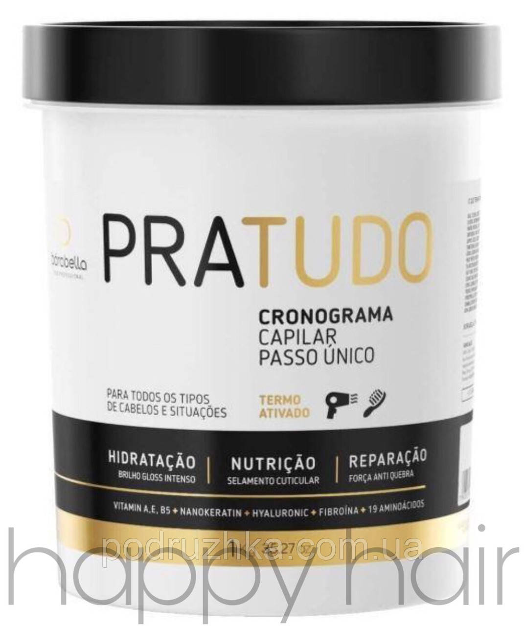 Borabella Pra Tudo Cronograma Capilar ботекс для волос 500 г