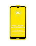 Защитное стекло Full Cover 9D на Nokia 4.2 Black