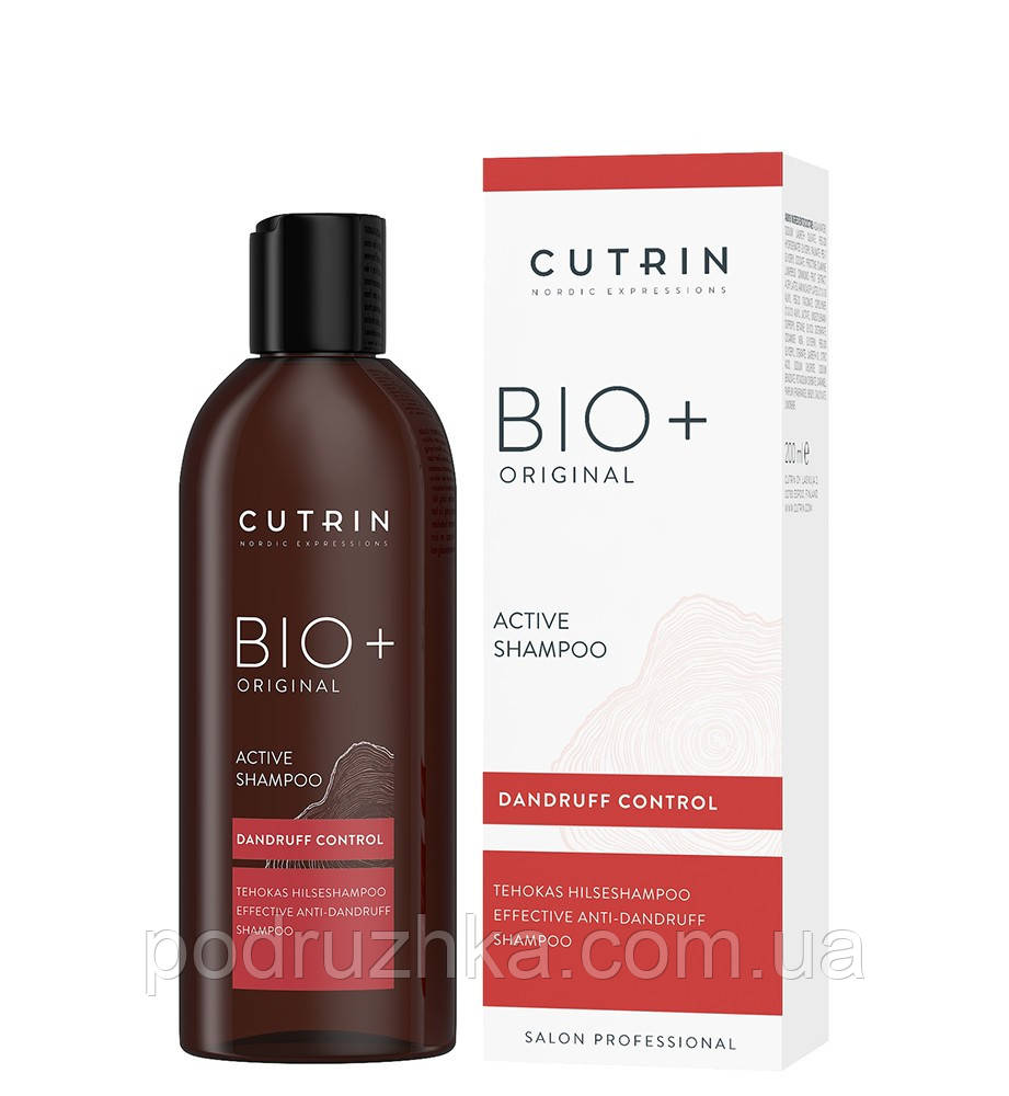 Cutrin bio+ original active shampoo dandruff control  Активный шампунь против перхоти, 200 мл