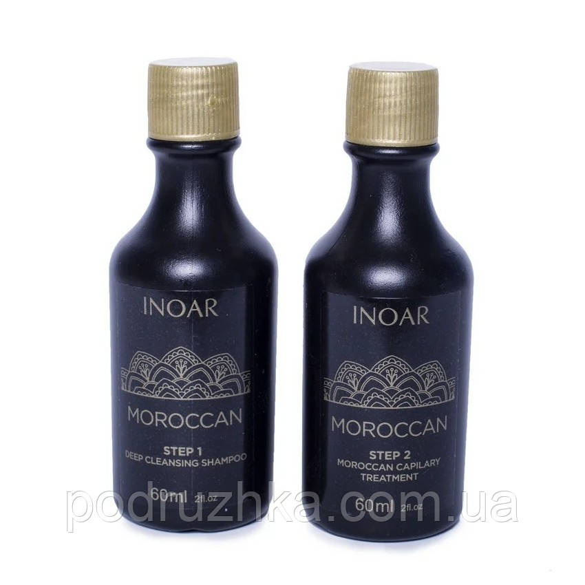 Кератиновый набор Inoar Moroccan, 2х60 мл (заводская упаковка)