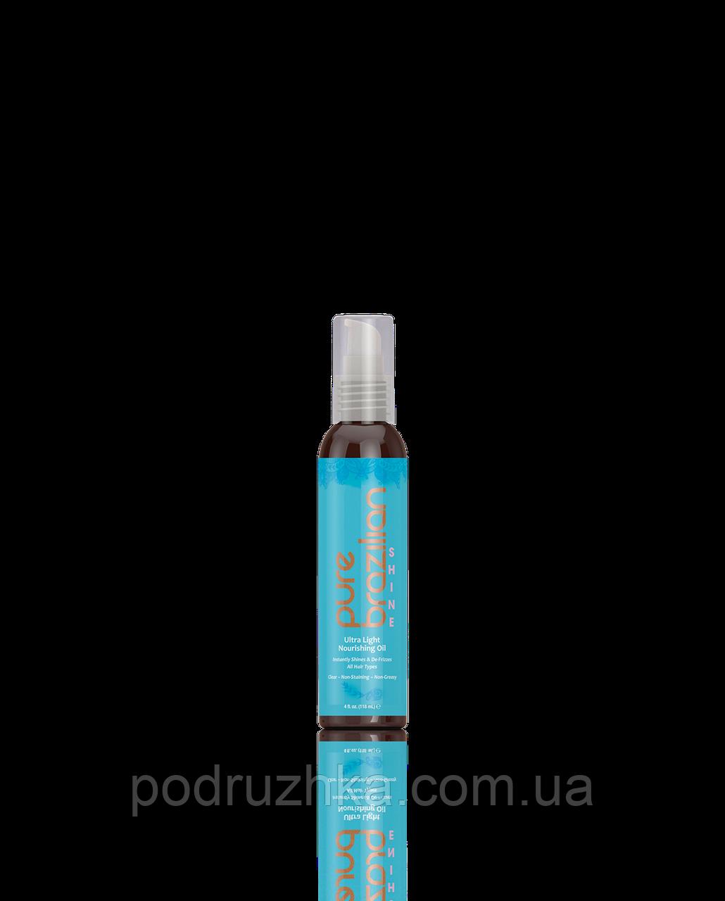 Pure Brazilian SHINE Ultra Light Nourishing Oil Ультра легкое масло для волос, 15 мл