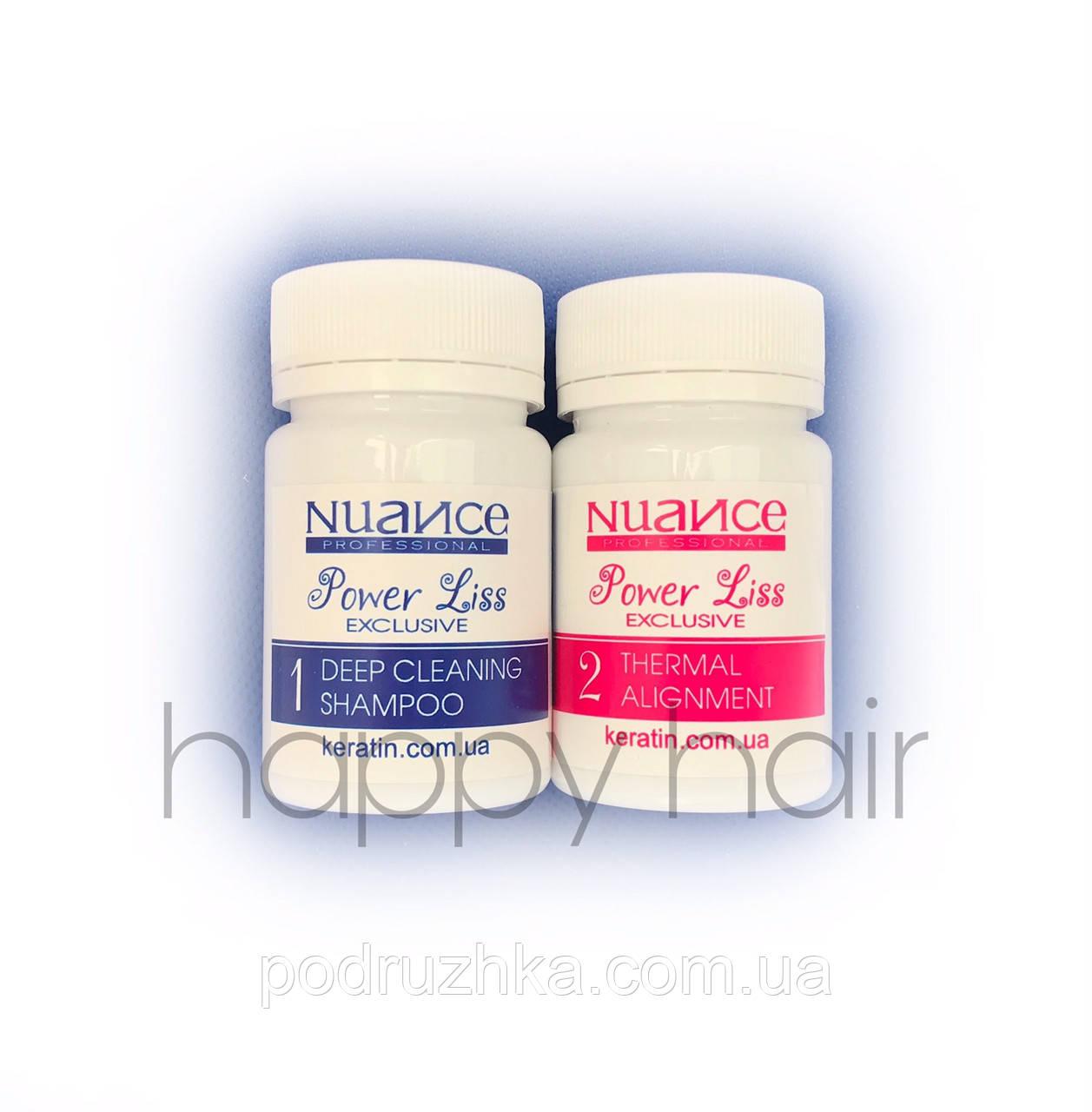 Nuance Power Liss Набір для кератинового выпрямлениия 2х100 г