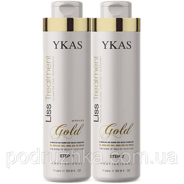 YKAS Gold Набор для кератинового выпрямления 2х200 г