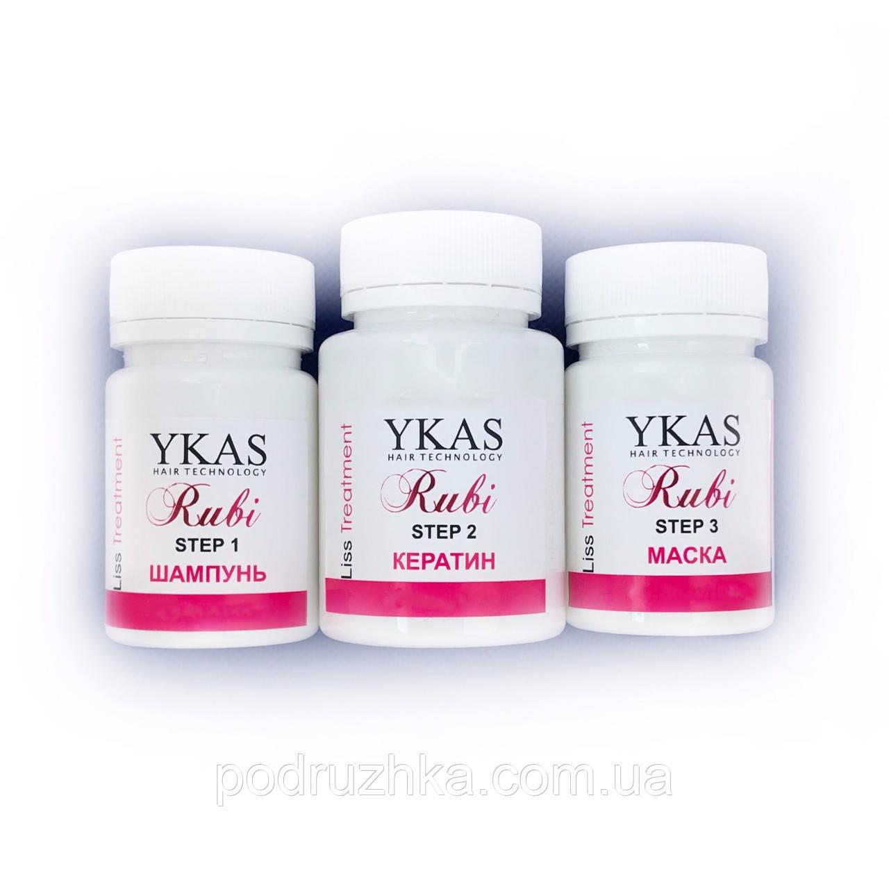 YKAS Rubi Набор кератина для волос 50/100/50 г (разлив)