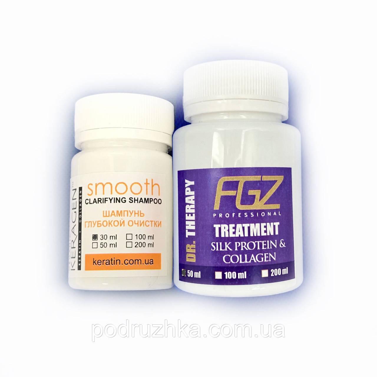 Кератин-энзим (нанопластика) Dr.Therapy, набор 30/50 мл