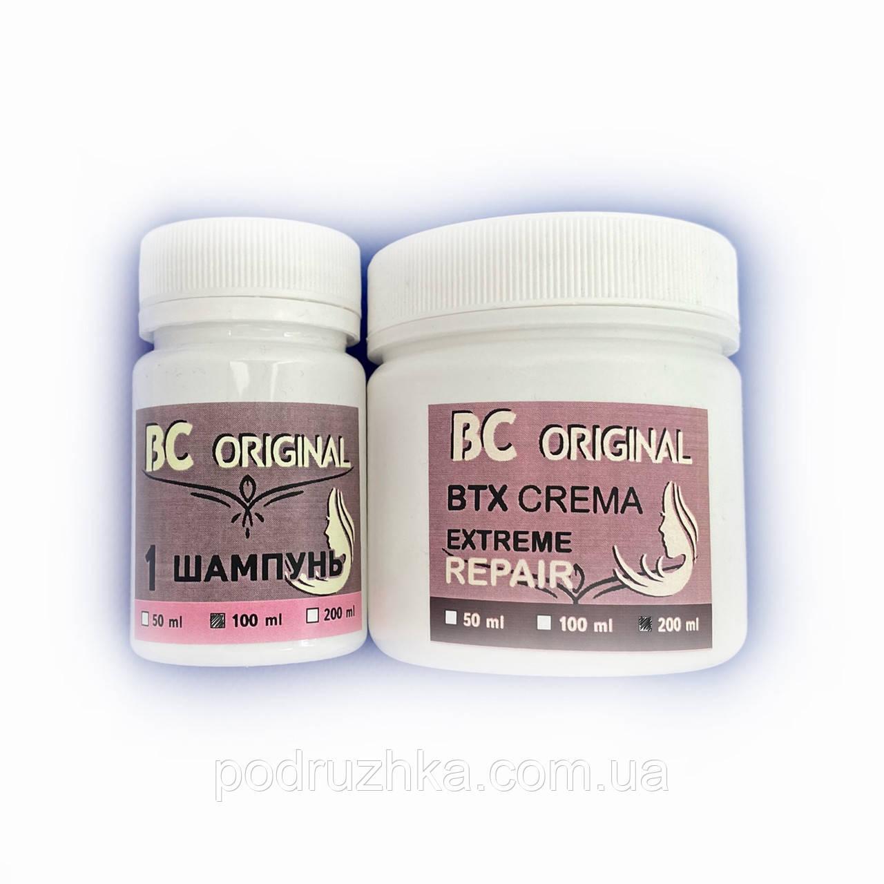 Бoтoкc BC Original BTX Crema, набор 100/200 мл