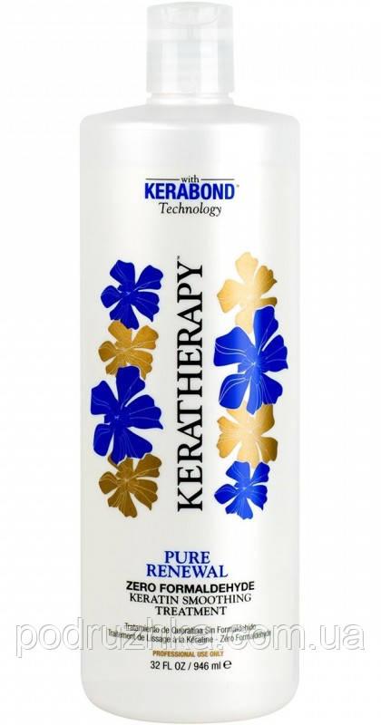 Засіб для кератинового вирівнювання волосся Keratherapy Pure Renewal