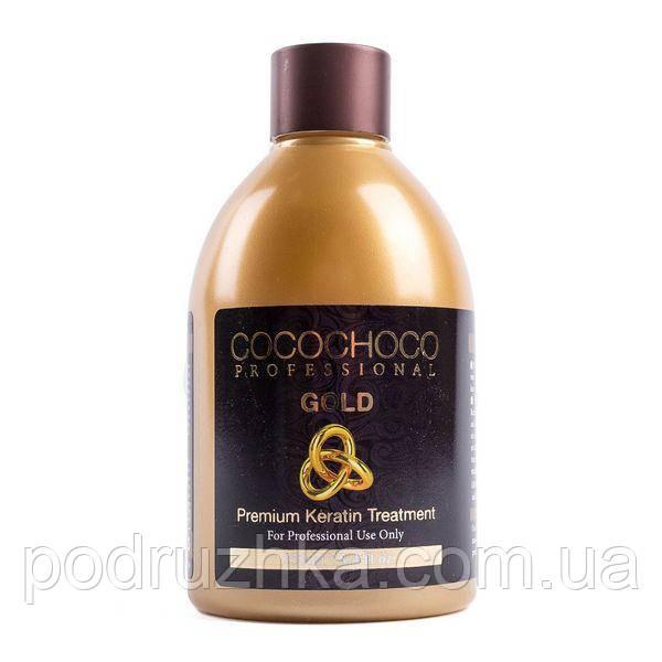 Кератин для выпрямления волос Cocochoco Gold, 250 мл