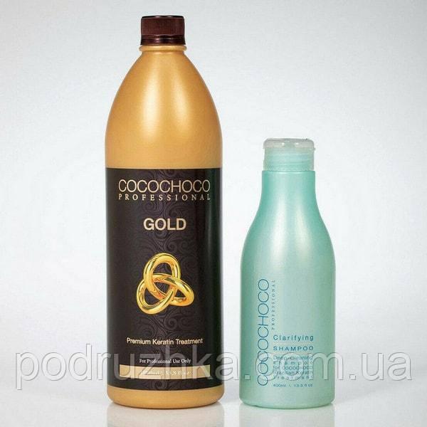Набор для кератинового выпрямления волос Cocochoco Gold, 1000 мл + 400 мл