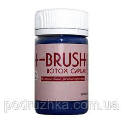 Ботокс для волос Homna Tokyo H-Brush (шаг 2) 30 мл