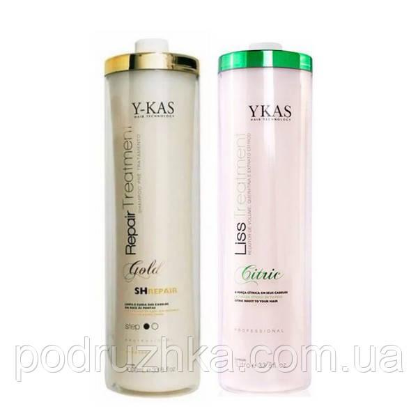YKAS Citric Набор для выпрямления волос