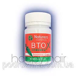 NATUREZA BTOX Cenoura ботекс для волос 50 г