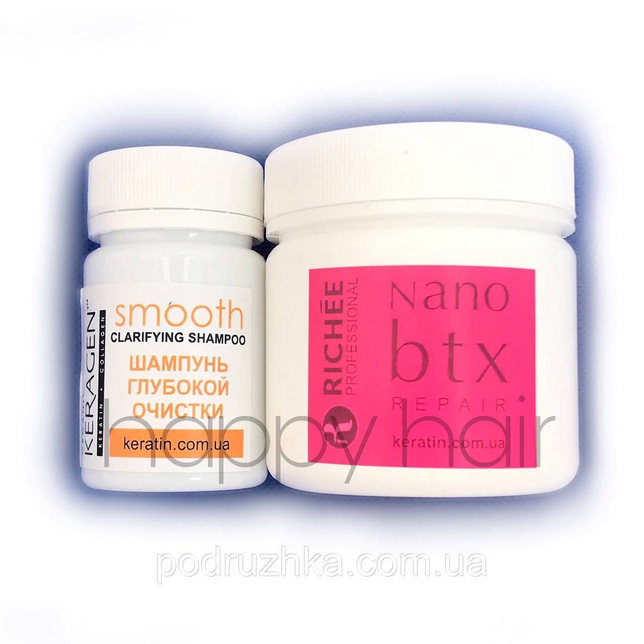 Richée Nano btox Repair Набор Наноботекс для волос 100/200 г