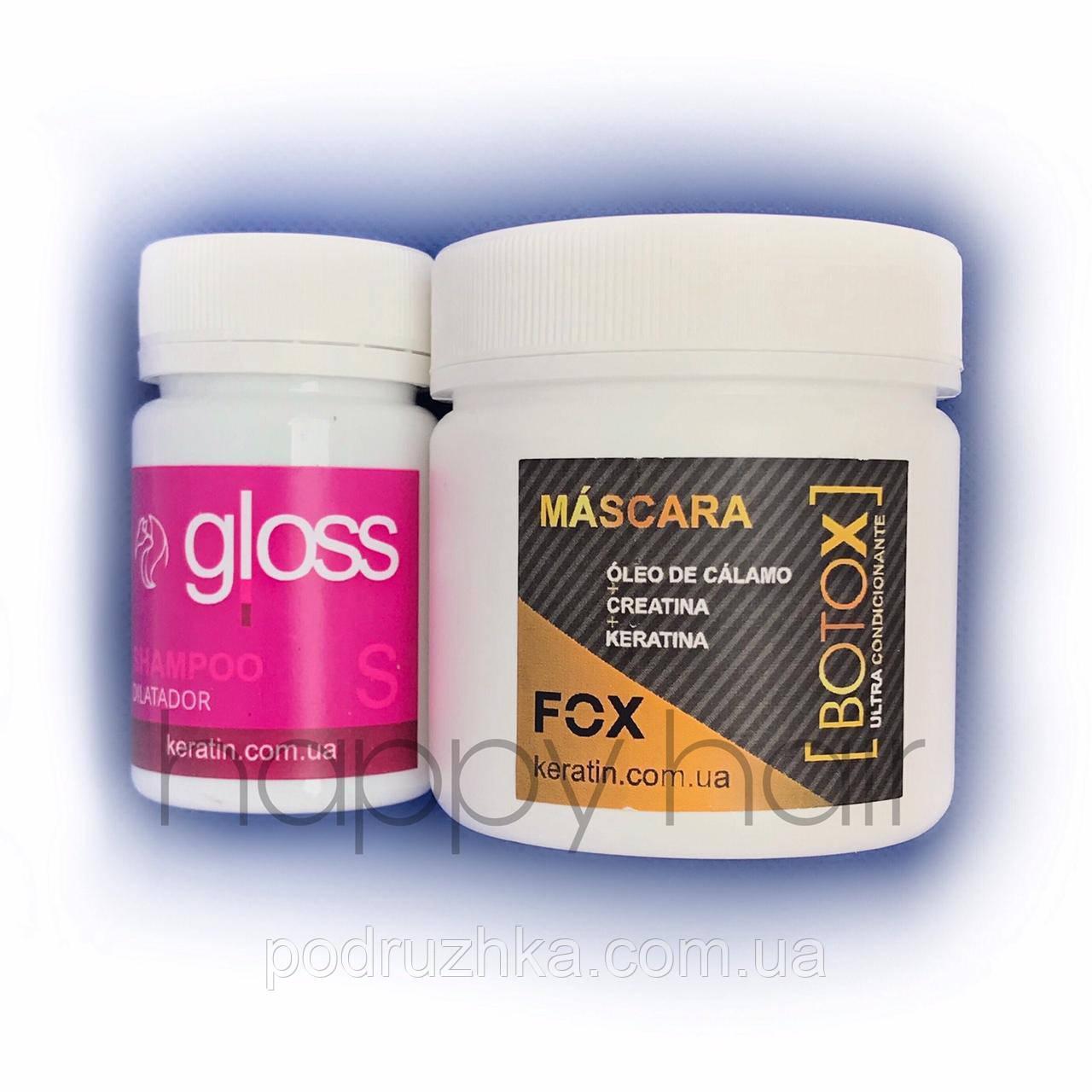 FOX btox Ultra Condicionant Набор ботекс для волос 50/100 г