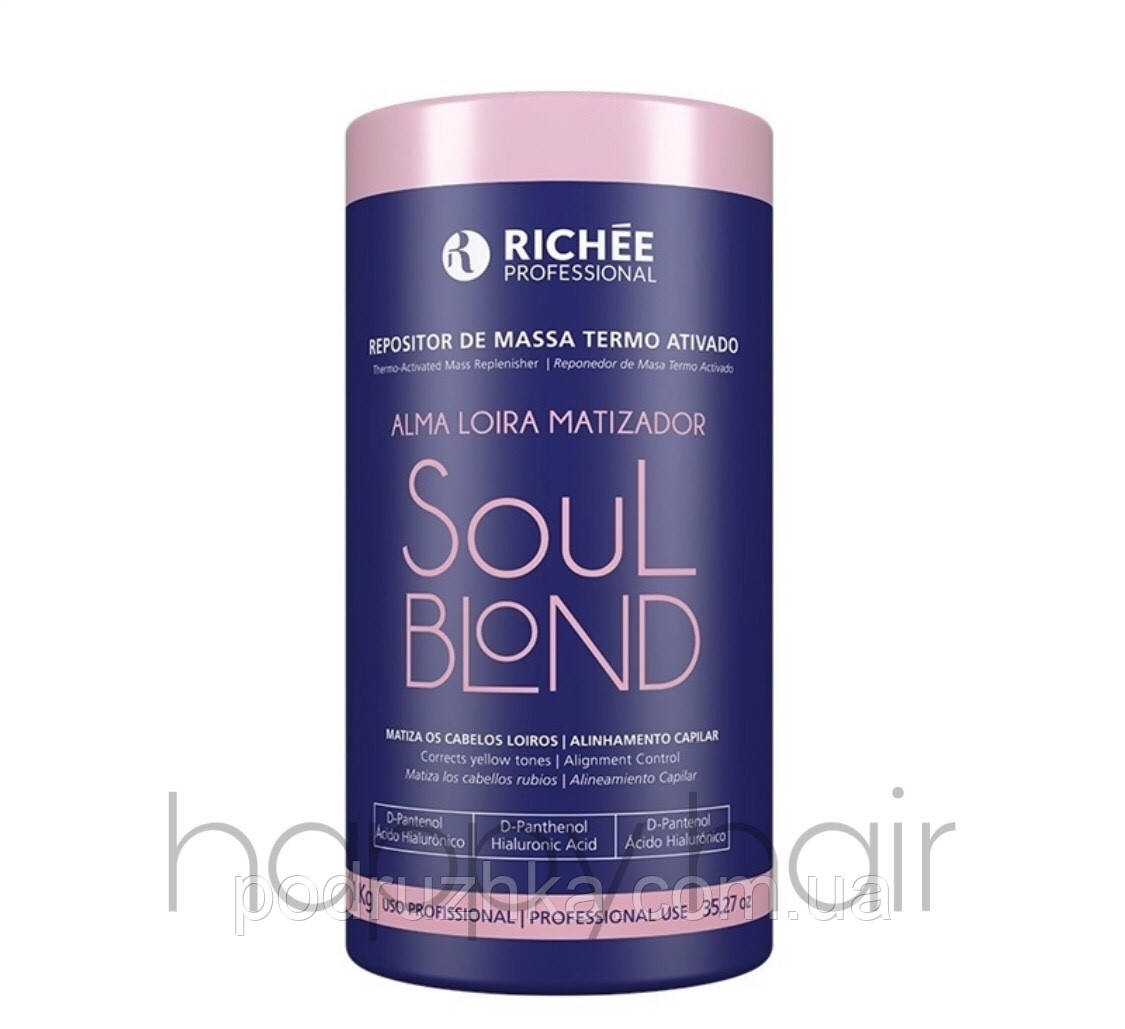 Ботекс для волос Ричи Richée Soul Blond 1000 г