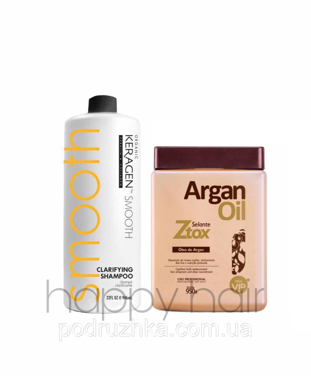 Btox Selante Ztox Oleo de Argan Набор ботекс для волос 200/500 г