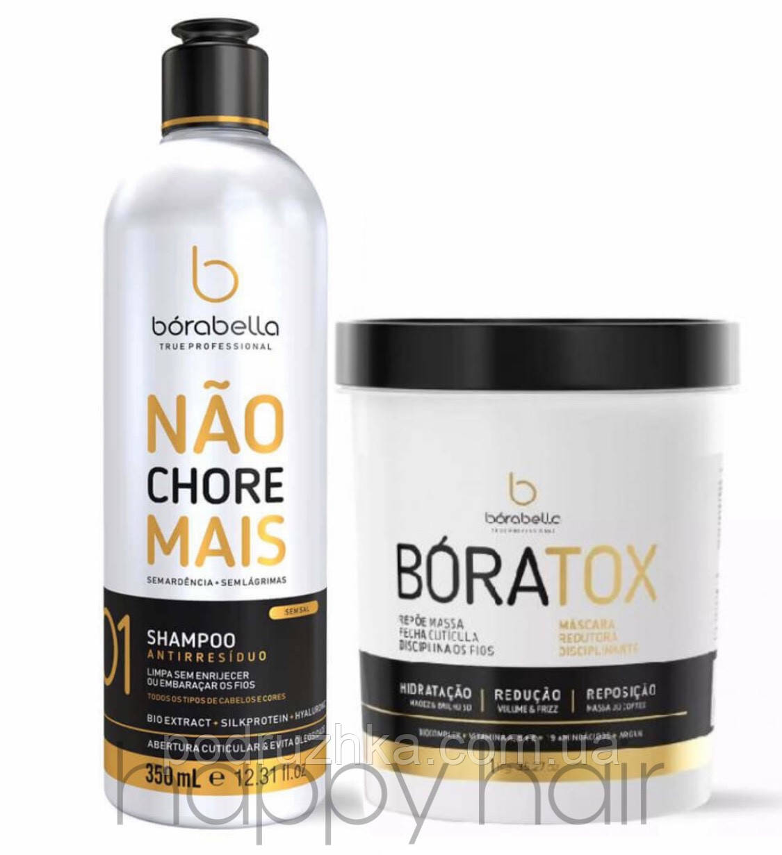Borabella Organic Boratox Набор ботекс для волос 2х500 г