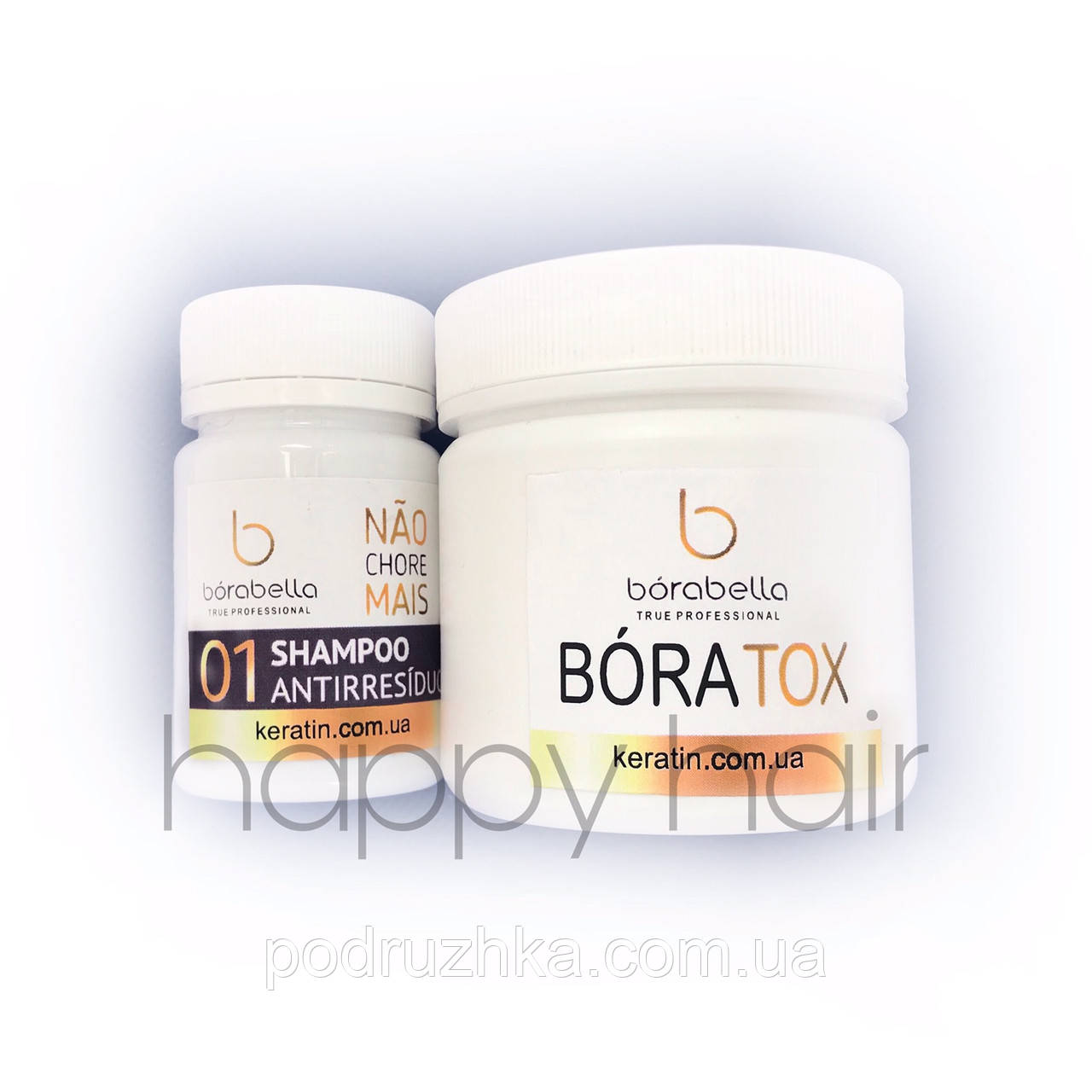 Borabella Organic Boratox Набор ботекс для волос100/200 г