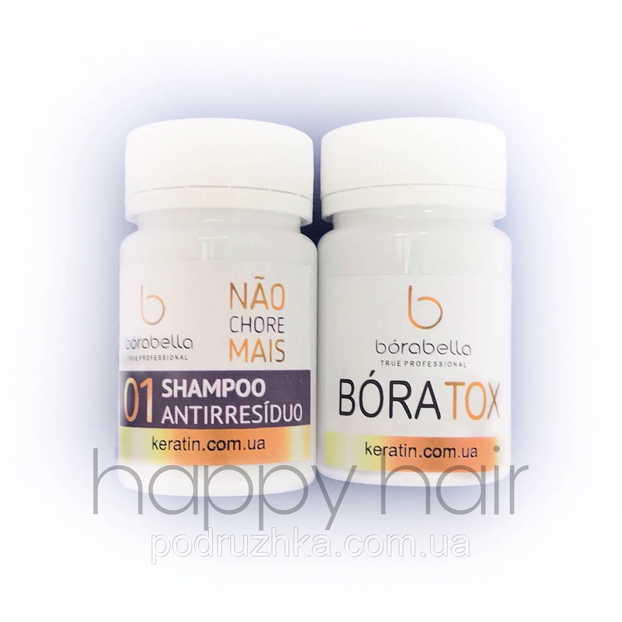 Borabella Organic Boratox Набор ботекс для волос 30/50 г