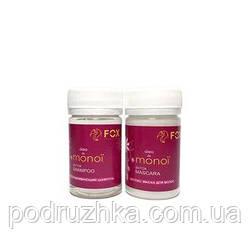 FOX Oleo De Monoi ботекс для волос, набор 2х50