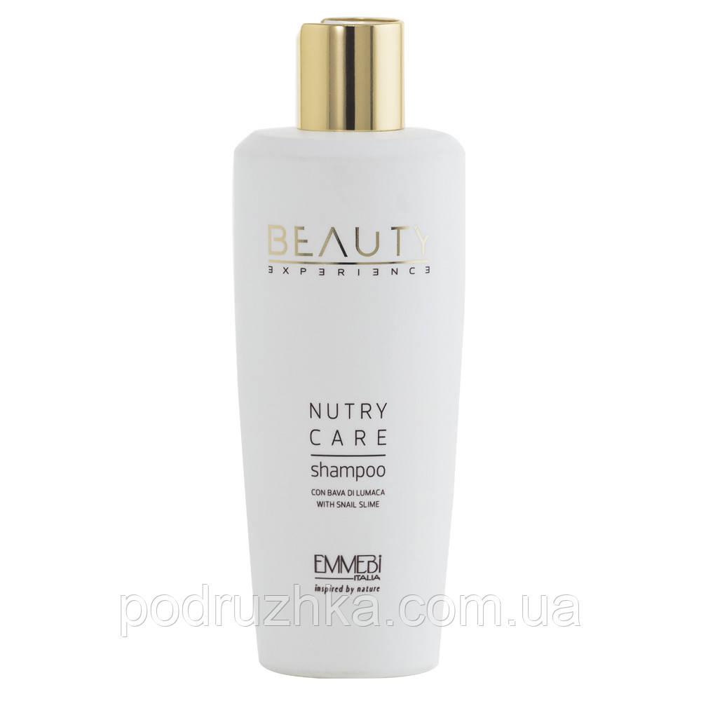 """Emmebi Italia Beauty Experience Nutry Care Shampoo Питательный шампунь """"Немедленное восстановление"""""""