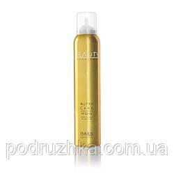 Emmebi Beauty Experience Nutry Care Oil Spray Восстанавливающее масло-спрей для волос