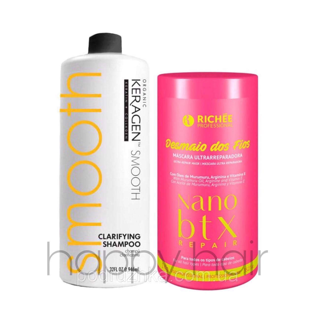 Richée Nano Btx Repair Desmaio dos Fios Набір Холодний ботекс для волосся 2х1000 р