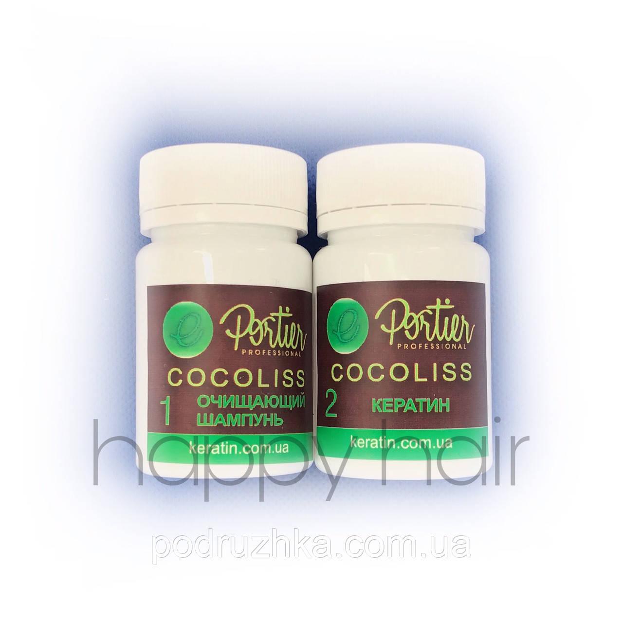 Portier Cocolis Набір для кератинового випрямлення 2х100 г