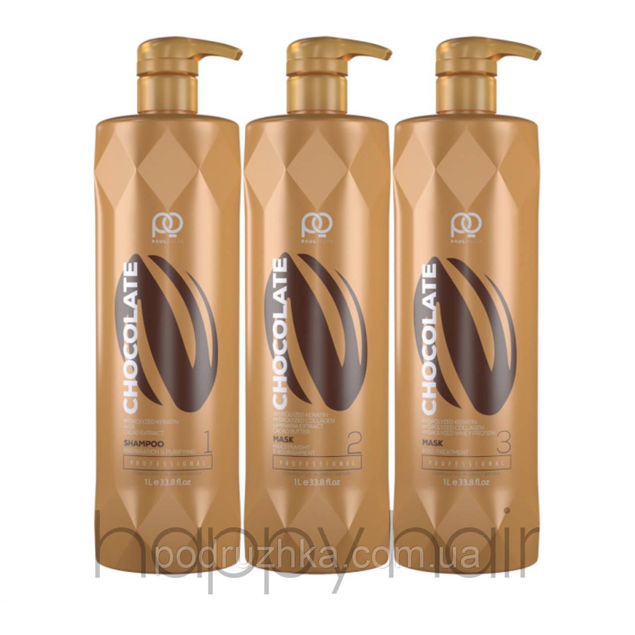 Paul Oscar Chocolate Max Straight Набор для кератинового выпрямления 3x500 мл