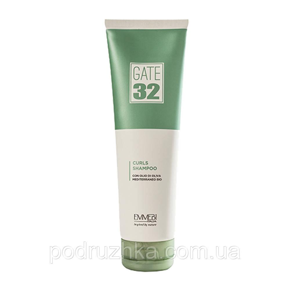 Emmebi Italia Gate 32 Oliva Bio Curls Shampoo Бесзульфатный шампунь для кучерявого волосся, 250 мл