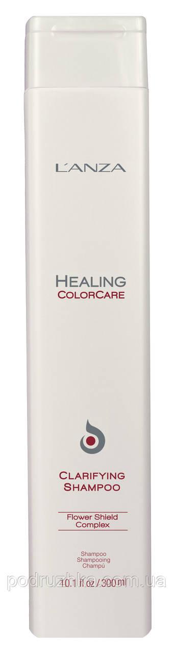 Lanza healing colorcare clarifying shampoo шампунь очищающий для окрашенных волоc ph:5,9,300 мл