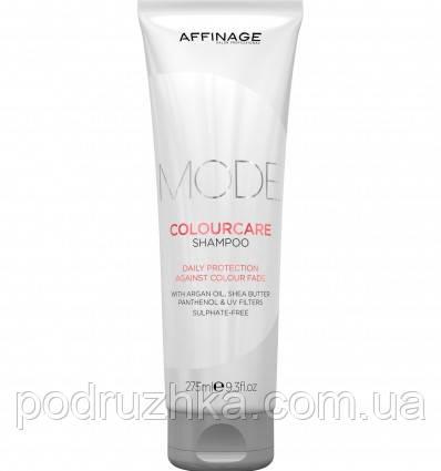 Шампунь для окрашенных волос Mode Colour Care, 275 мл