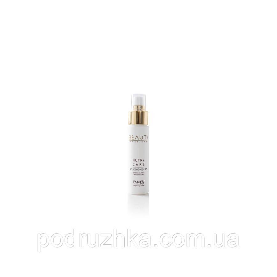 Спрей мгновенное восстановление Emmebi Beauty Experience Instant repulp spray, 40 ml