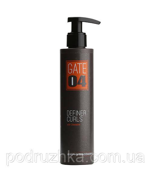 Флюид для кудрей Emmebi GATE 04 Definer Сurls, 200 ml