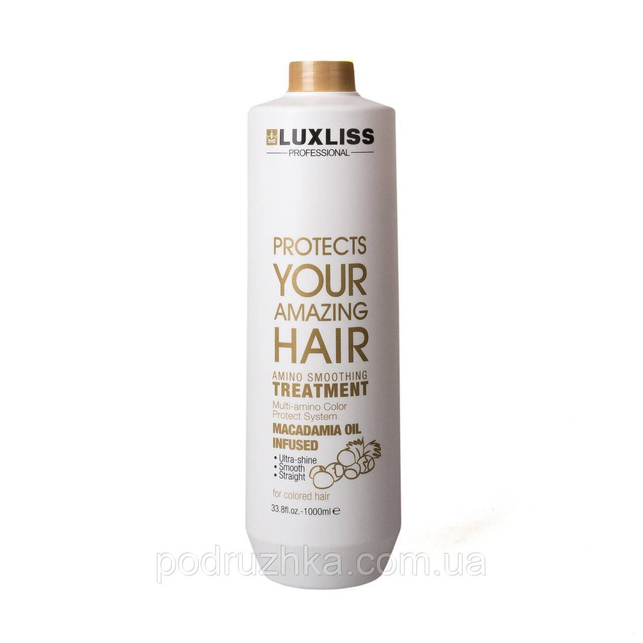 Luxliss Amino Smoothing Treatment Кератин для выпрямления волос, 1000 мл