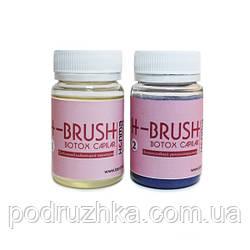 Набор ботoкcа для волос Honma Tokyo H-Brush Botox Capilar 2х30 мл