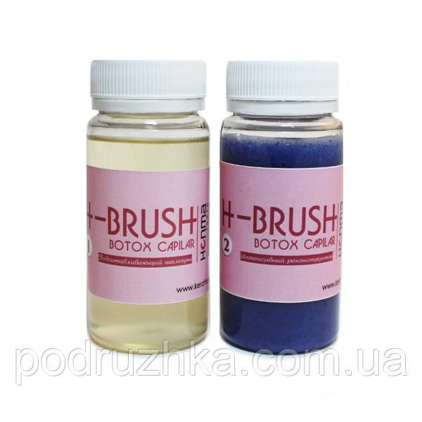 Ботокс для волосся Honma Tokyo H-Brush B. Tox Platinum, набір 100/200 мл